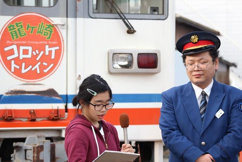 """【メイキング#02】""""ワクワク龍ケ崎<関東鉄道竜ヶ崎線編>"""""""