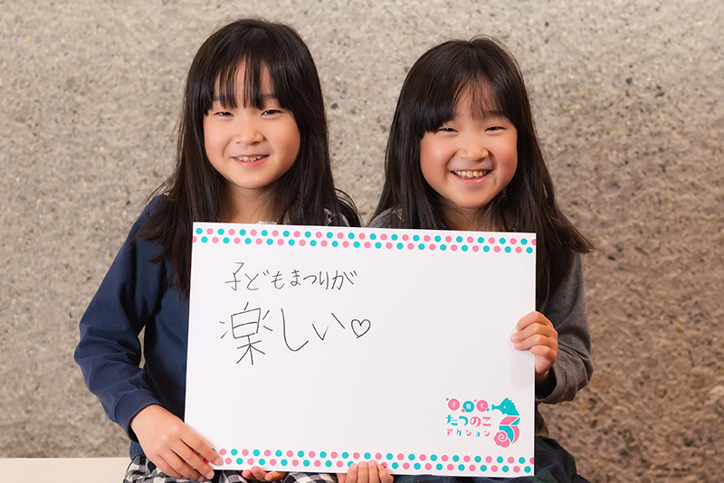 こどもまつり親子撮影会#03龍ケ崎の好きなところ