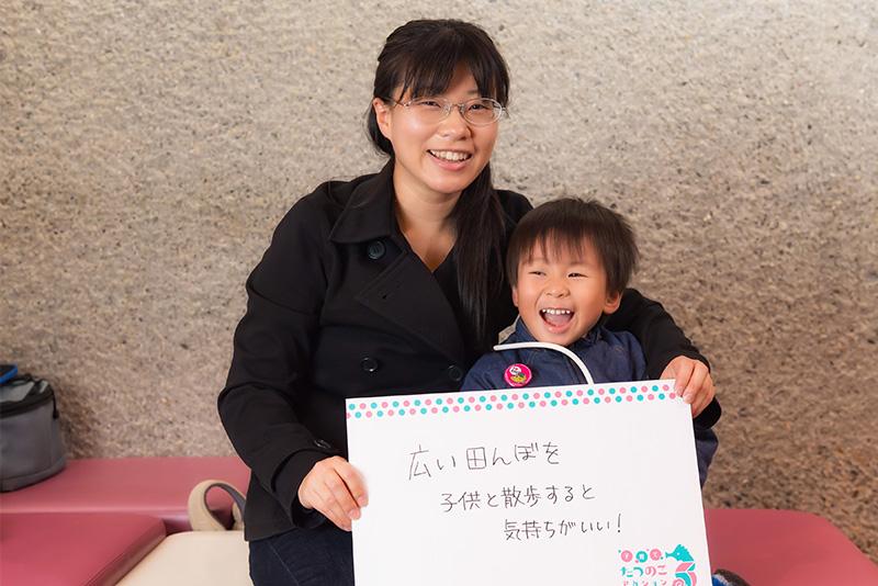 こどもまつり親子撮影会#07龍ケ崎の好きなところ