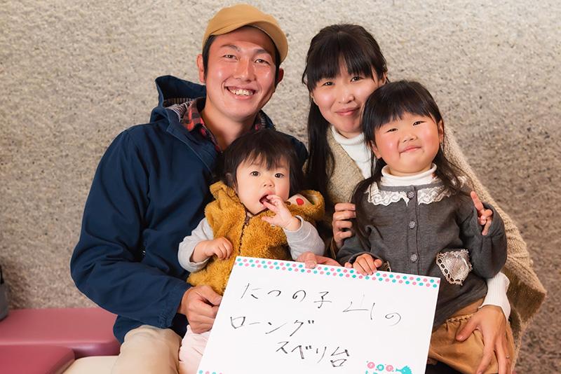 こどもまつり親子撮影会#09龍ケ崎の好きなところ