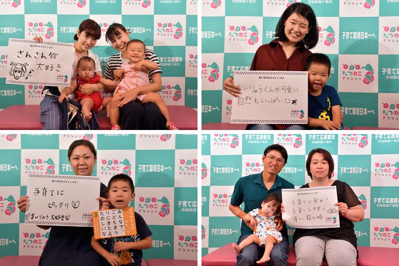 2017こどもまつり親子撮影会#1龍ケ崎の好きなところ