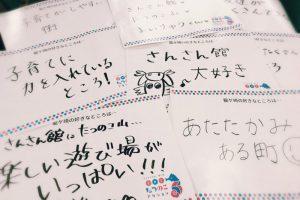 こどもまつり親子撮影会(29.08.06開催)