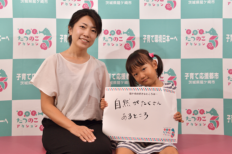 2017こどもまつり親子撮影会#4龍ケ崎の好きなところ