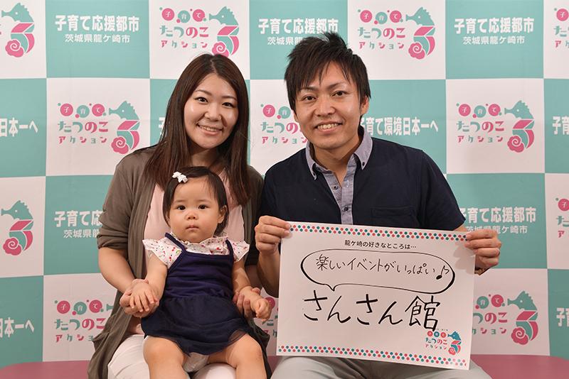 2017こどもまつり親子撮影会#2龍ケ崎の好きなところ