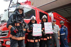 龍ケ崎消防署の子育て応援宣言