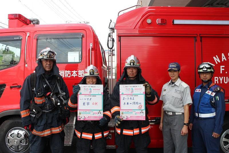 龍ケ崎消防署3