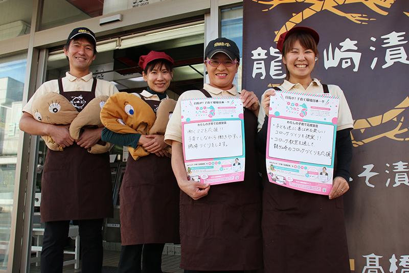 高橋肉店さんの子育て応援宣言