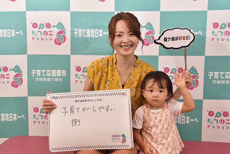 2017こどもまつり親子撮影会#6龍ケ崎の好きなところ
