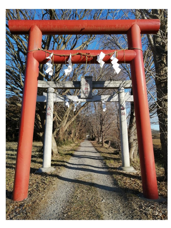 女化神社の鳥居